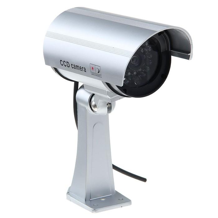 Муляж уличной видеокамеры LuazON VM-2, с индикатором, 2хАА не в компл, серый