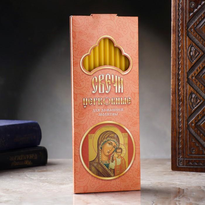 Набор свечей церковных Казанская Божья Матерь для домашней молитвы, парафин, 12 шт