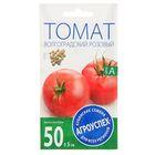 """Семена Томат """"Волгоградский розовый"""", ранний, низкорослый, 0,2 гр"""