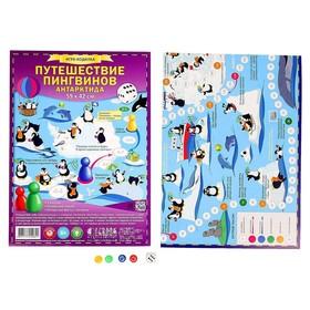 Настольная игра «Путешествие пингвинов. Антарктида»