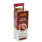 Крем-краска  для бровей и ресниц Delia для профессионального использования, тон коричневый