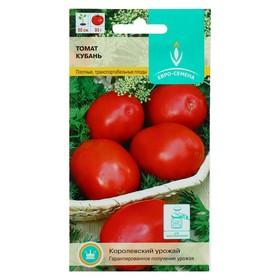 Семена Томат 'Кубань', низкорослый, 0,1 гр Ош