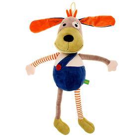 Мягкая игрушка «Собака Банди», 56 см