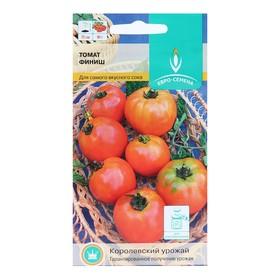 Семена Томат 'Финиш', низкорослый, позднеспелый 0,1 гр Ош