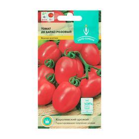 Семена Томат 'Де Барао Розовый' индетерминантный, высокорослый, 0,1 гр Ош