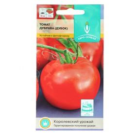 Семена Томат 'Дубрава', низкорослый, 0,1 гр Ош