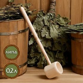 Ковш для бани точеный из липы 0.2л, 43 см, 'Добропаровъ' Ош