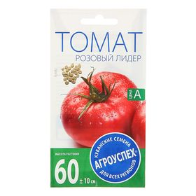 """Семена Томат """"Розовый лидер"""", раннеспелый, низкорослый, 0,1 гр"""