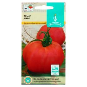 Семена Томат 'Макс', низкорослый, 0,1 гр Ош
