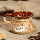 """Чашка """"Кофе"""", 200 мл"""