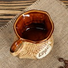 "Чашка ""Кофе"", 200 мл - Фото 4"
