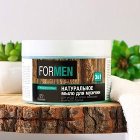 """Мыло натуральное для мужчин """"3 в 1"""", уход за кожей и волосами, для мягкого бритья"""
