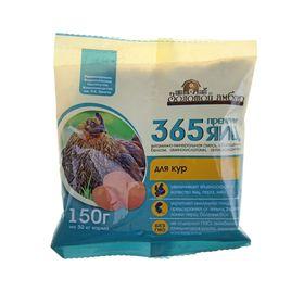 """Премикс """"365 яиц Премиум"""" пакет 150 г"""