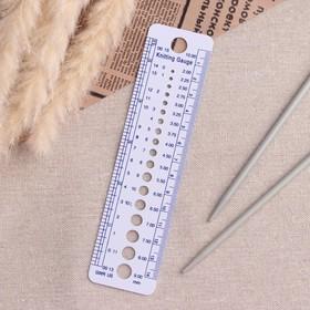 Линейка для определения размера спиц для вязания, 14 см Ош