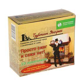 Средство для очистки дымоходов от сажи 'Трубочист Экспресс' , 10 пакетиков Ош