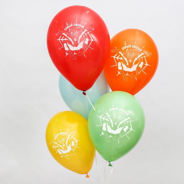 """Воздушные шары «Самый смелый», Человек-паук, 5 шт., 12"""""""