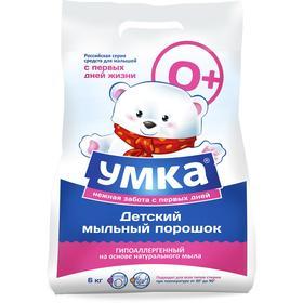 Порошок стиральный универсальный  детский  'Умка', 0+ 6 кг Ош