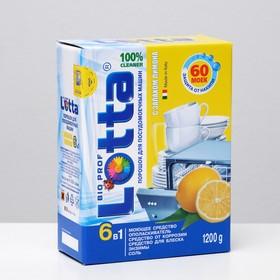 Порошок для посудомоечных машин Lotta '6 в 1' с запахом лимона, 1,2 кг Ош