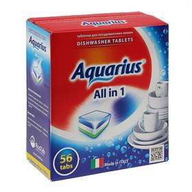 Таблетки для посудомоечных машин Aquarius All in1, 56 шт.