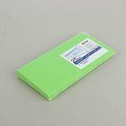 Конверт С65 114 х 229 мм, цветной, силиконовая лента, 120 г/м?, зелёный