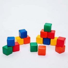 Набор цветных кубиков, 16 штук, 4 × 4 см Ош