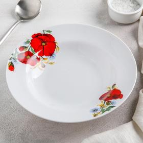 Тарелка глубокая «Маки красные», 230 мл, d=20 см