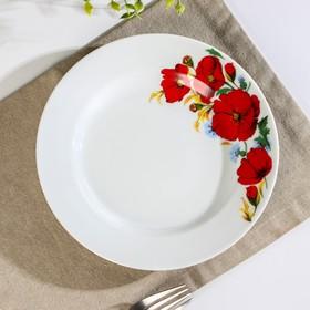 Тарелка мелкая «Маки красные», d=20 см