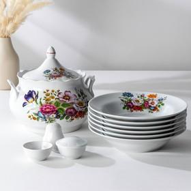 Набор для супа «Букет цветов», 10 предметов