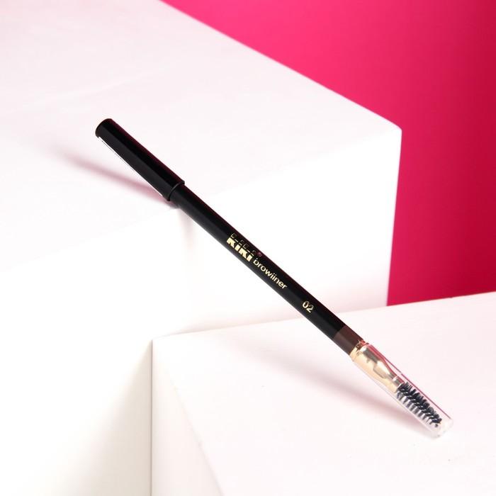 Карандаш для бровей Kiki, с щёточкой, тон 02 (светло-коричневый)