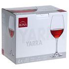 Набор бокалов для вина 380 мл Yarra, 6 шт - Фото 3