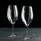 Набор бокалов для вина 920 мл Grace, 2 шт