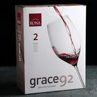 Набор бокалов для вина 920 мл Grace, 2 шт - Фото 2
