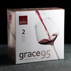 Набор бокалов для вина 950 мл Grace, 2 шт - Фото 2