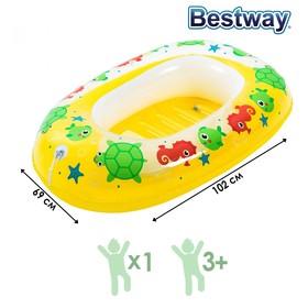 Лодочка надувная «Дельфин», 102 х 69 см, от 3-6 лет, цвета МИКС, 34037 Bestway Ош