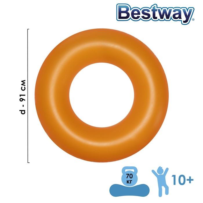 Круг надувной для плавания Неоновый иней, d91 см, от 10 лет, цвета МИКС, 36025 Bestway