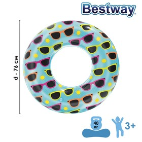 Круг для плавания «Очки», d=76 см, от 3-6 лет, 36057 Bestway Ош