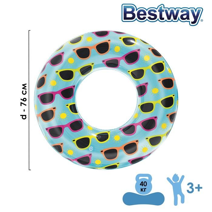 Круг для плавания Очки, d76 см, от 3-6 лет, 36057 Bestway