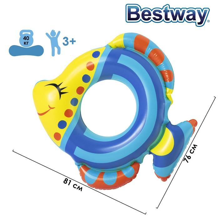 Круг для плавания Рыбки, 81 х 76 см, от 3-6 лет, цвета МИКС, 36111 Bestway