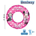 Круг для плавания «Минни Маус», d=56 см