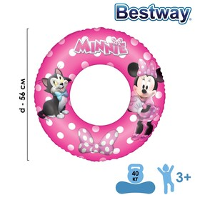 Круг для плавания «Минни Маус», d=56 см, от 3-6 лет, 91040 Bestway Ош