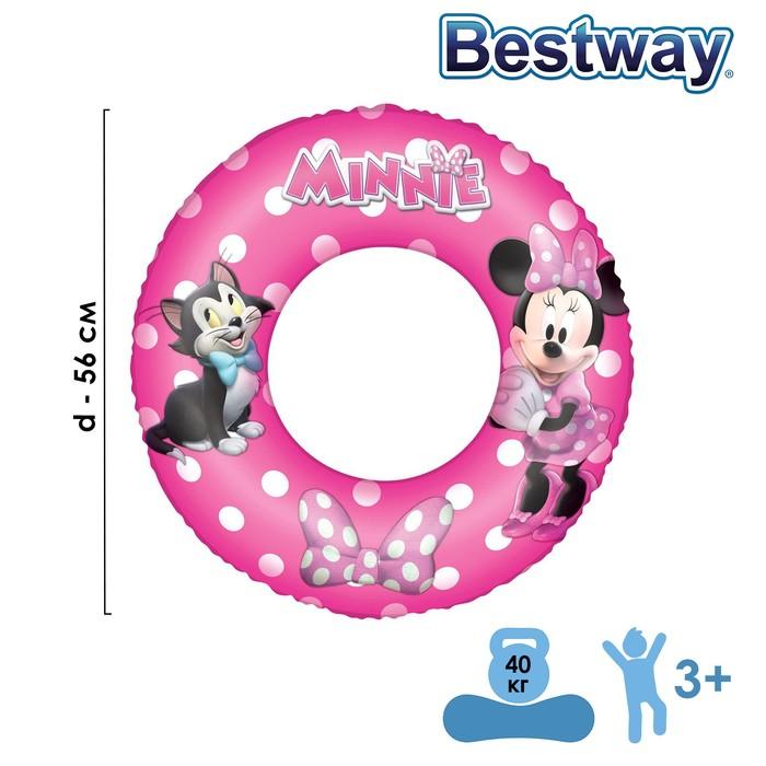 Круг для плавания Минни Маус, d56 см, от 3-6 лет, 91040 Bestway