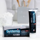 Зубная паста Systema ночная, антибактериальная защита, 120 г