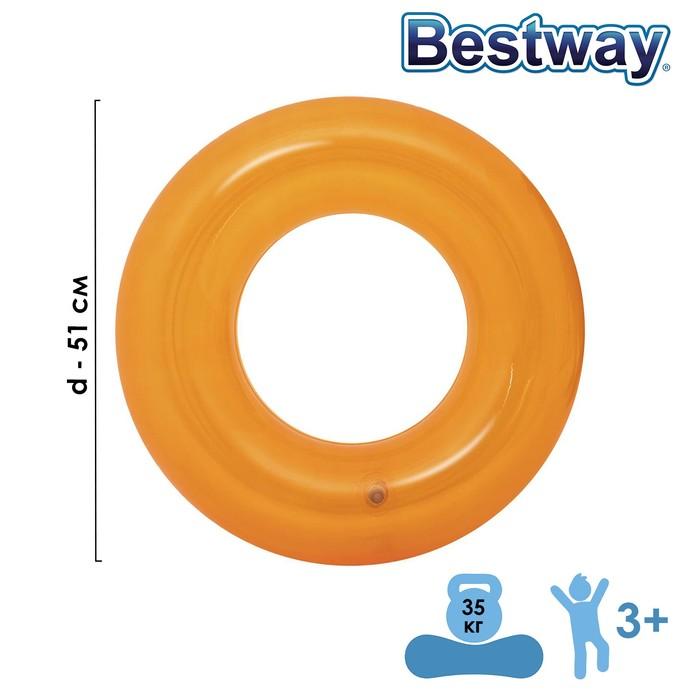 Круг надувной для плавания Неоновый иней, d51 см, от 3-6 лет, цвета МИКС, 36022 Bestway