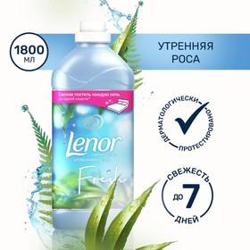 """Кондиционер для белья Lenor """"Прохлада океана"""", 1,8 л"""