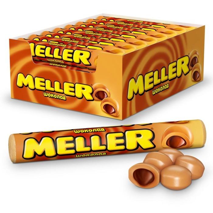 Жевательная конфета Meller, ирис с шоколадом, 38 г