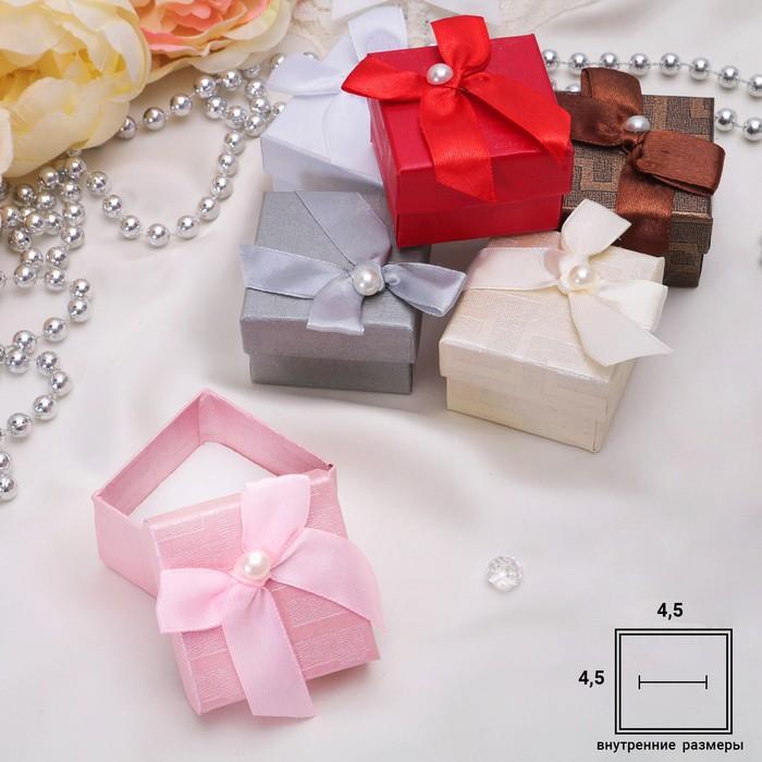 """Коробочка подарочная под кольцо """"Бантик с жемчугом"""", 5*5 (размер полезной части 4,5х4,5см), цвет МИКС"""