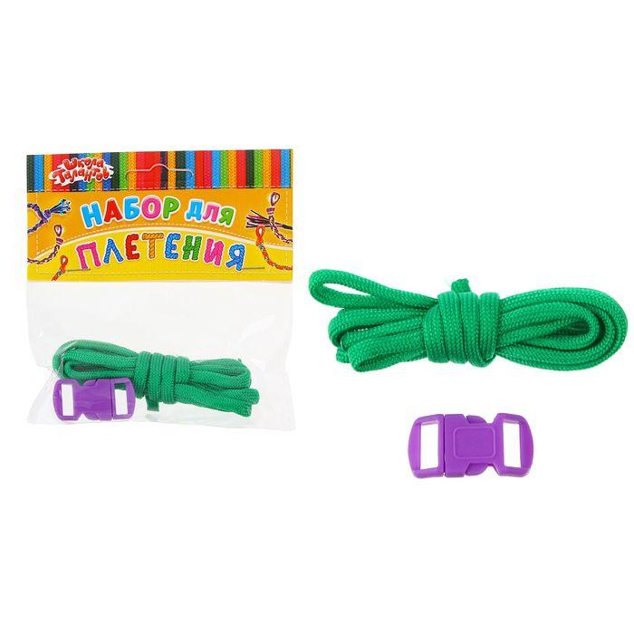 Набор плетения из тесьмы + 2 крепления, длина 1 шт. — 1,2 м, цвет зелёный