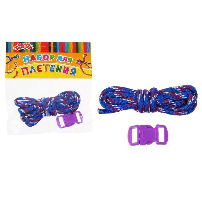 Набор плетения из тесьмы + 2 крепления, длина 1 шт. — 1,2 м, цвет сине-красный