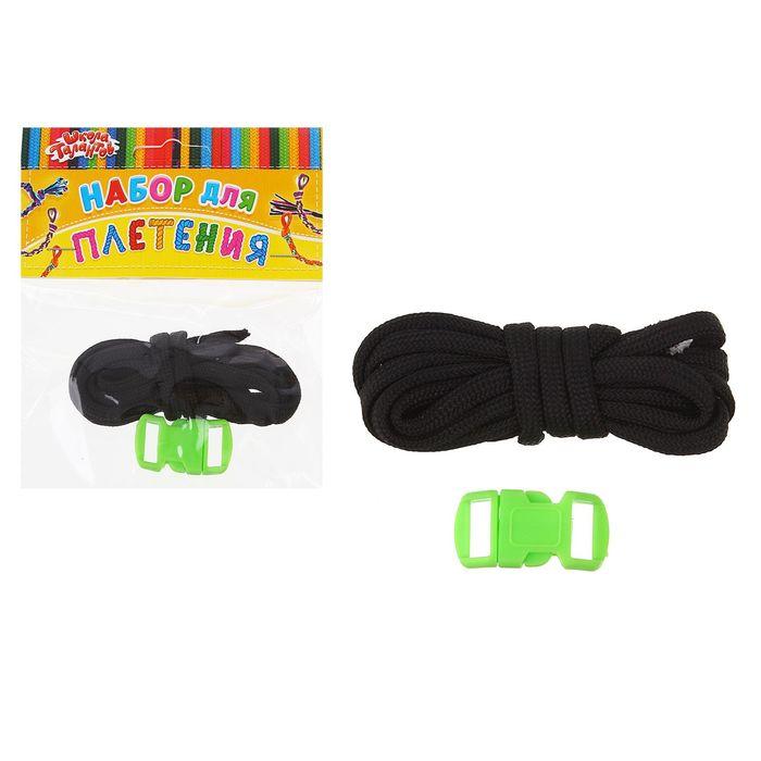 Набор плетения из тесьмы + 2 крепления, длина 1 шт. — 1,2 м, цвет чёрный