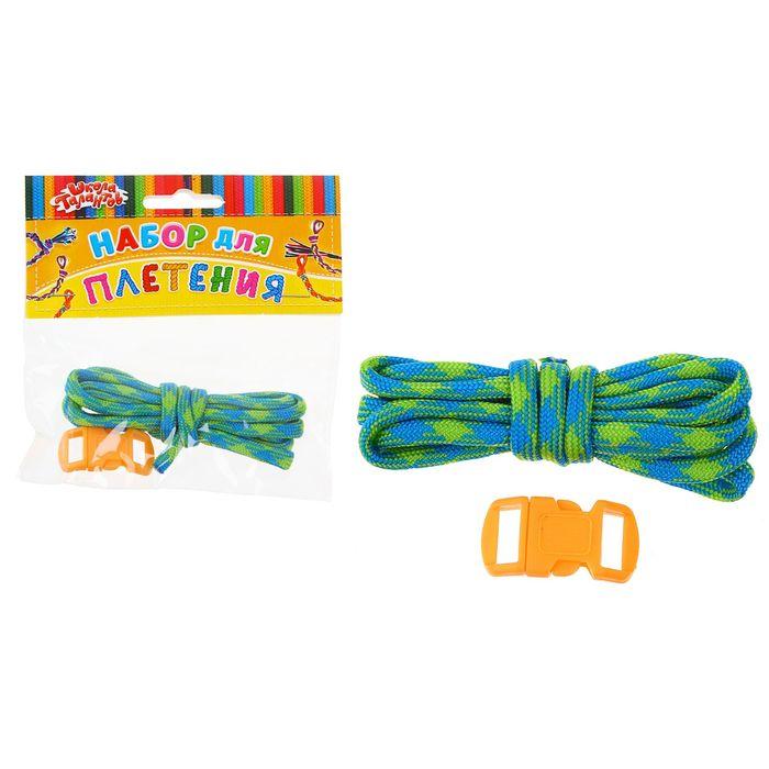 Набор плетения из тесьмы + 2 крепления, длина 1 шт. — 1,2 м, цвет голубо-зелёный